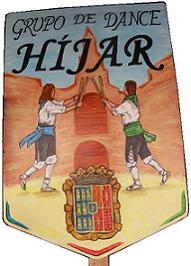 Estandarte del Dance de Híjar
